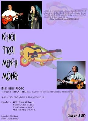 KTMM-Poster