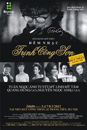 poster-mars-2012.jpg