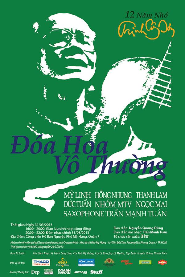 Poster 12 năm