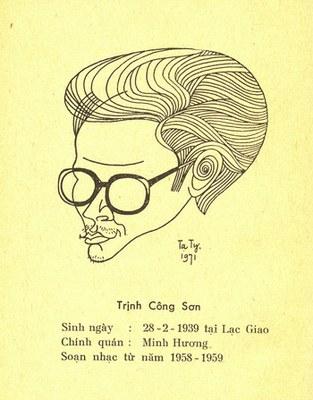 by Tạ Tỵ, 1971