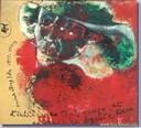 Đinh Cường, 1977