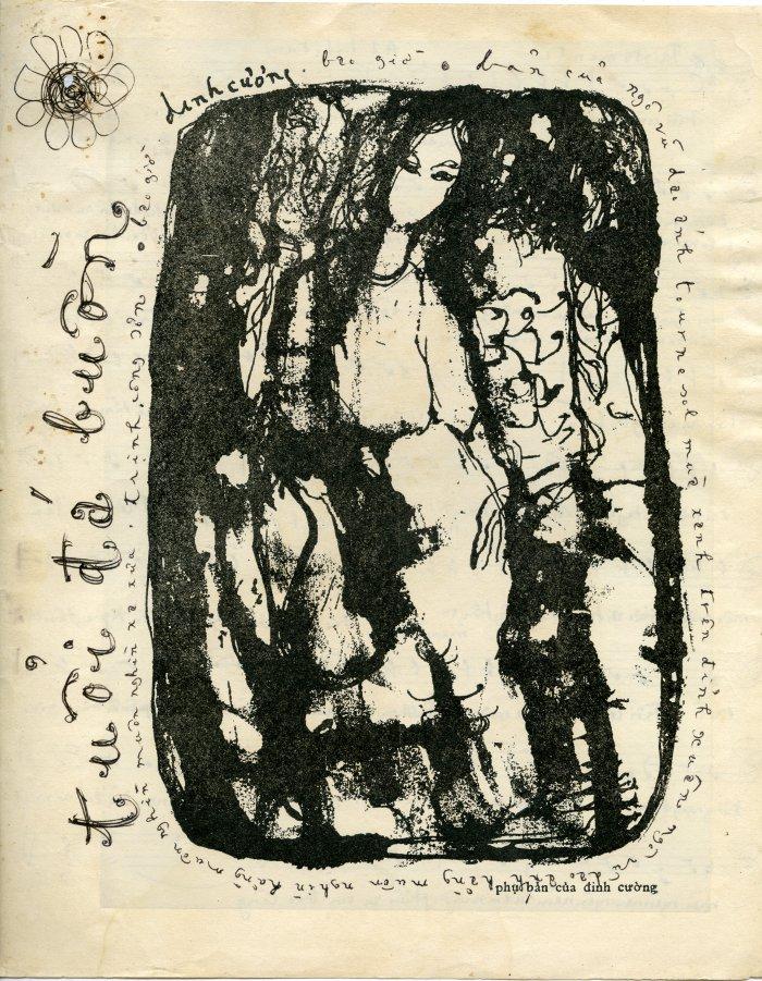 """Minh họa của họa sĩ Đinh Cường cho nhạc phẩm Tuổi đá buồn với chữ viết của TCS ghi tặng: """"Bản của ngô vũ dao ánh tournesol - mùa xanh trên đỉnh sương - ngô vũ dao ánh hằng muôn nghìn hằng muôn nghìn, muôn nghìn xa xưa. trịnh công sơn""""."""