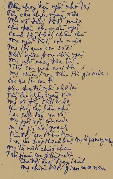 hand-written by TCS
