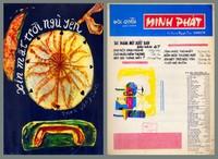 edition 1967